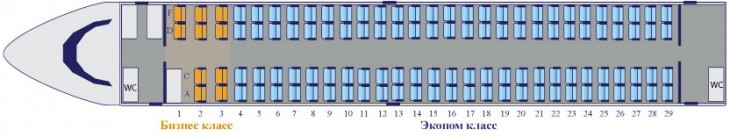 Схема салона самолета Эмбраер 190 АР авиакомпании Саратовские Авиалинии