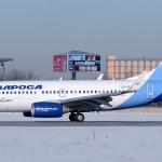 Авиакомпания Алроса Боинг-737