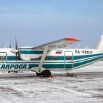 Авиакомпания Алроса - Ан 38