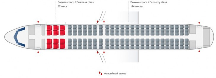 Схема салона самолета Аэробус А320 авиакомпании Уральские Авиалинии