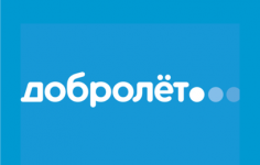 Авиакомпания Добролет лого
