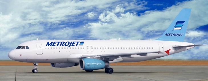 Самолет авиакомпании Метроджет Аэробус А320