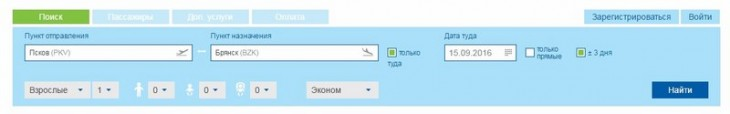 Как купить билет - ПсковАвиа