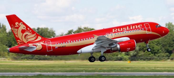 Авиакомпания Rusline (Руслайн) - самолет