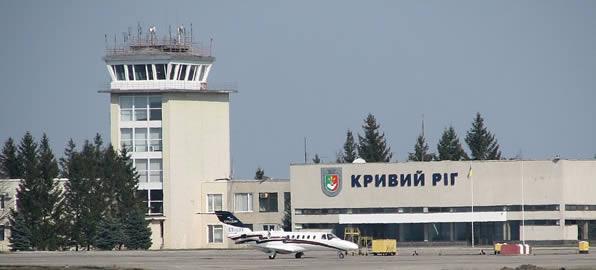 Аэропорт Кривой Рог