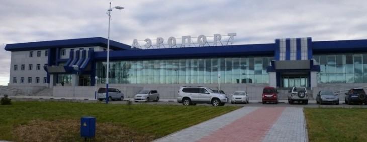 Аэропорт Благовещенск Игнатьево (онлайн расписание)