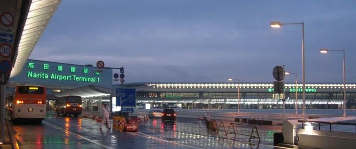 Аэропорт Токио Нарита