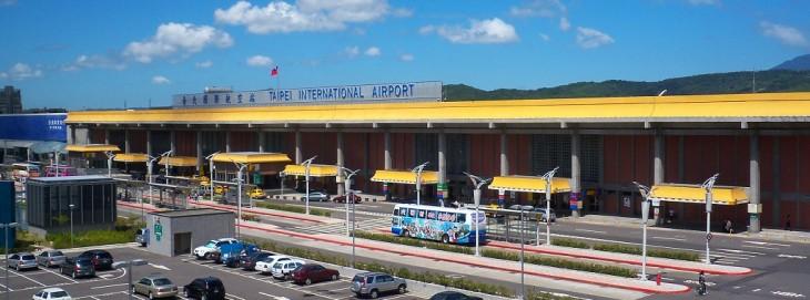 Аэропорт Тайбэй Суншань