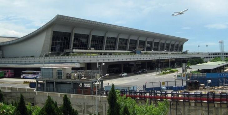 Аэропорт Тайвань Таоюань