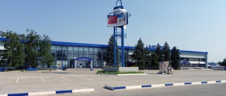 Аэропорт Анапа Витязево (расписание рейсов)