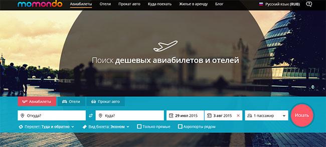 Авиабилеты Москва - Ош цена от 4812 рублей