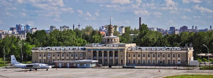 Аэропорт Новосибирск Северный