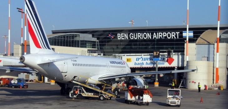 Аэропорт Тель-Авив Бен Гурион