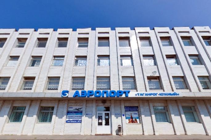 Аэропорт Таганрог Южный