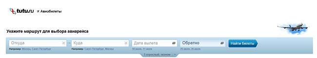 Купить билеты москва николаев на самолет