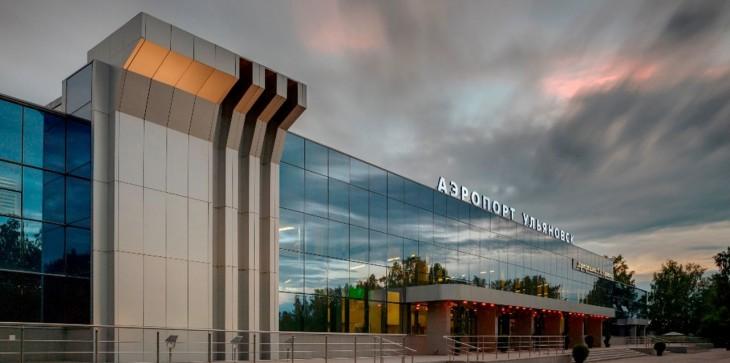 Аэропорт Ульяновск Баратаевка