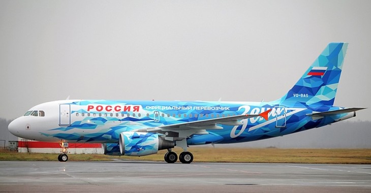 Боинг 777 россия схема салона фото 253