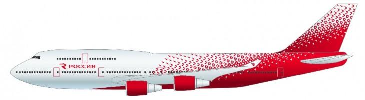 Самолет Боинг 747-400 авиакомпании Россия