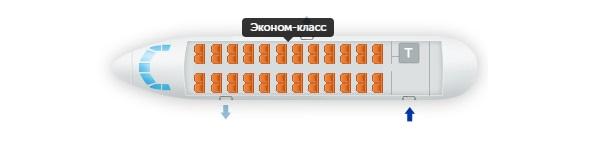 Схема салона самолета Ан 24 авиакомпании Ижавиа
