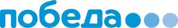 Авиакомпания Победа лого