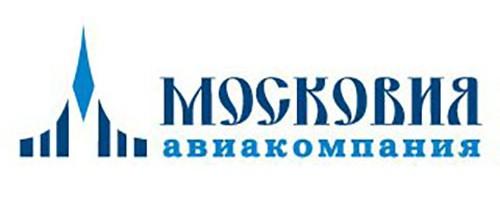 Московия авиакомпания