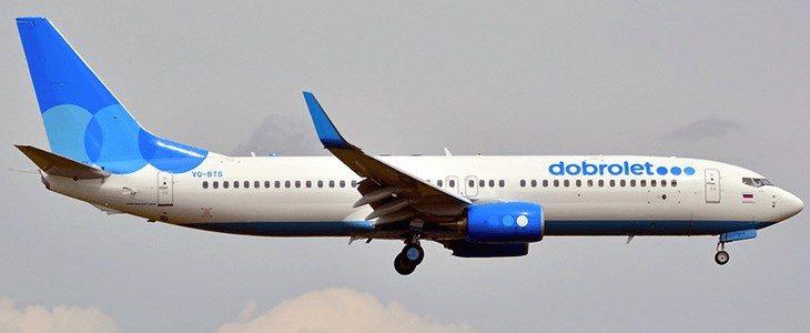 Самолет авиакомпании Добролет