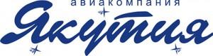 Якутия авиакомпания