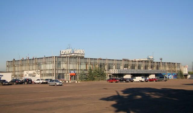 Аэропорт Москва Быково