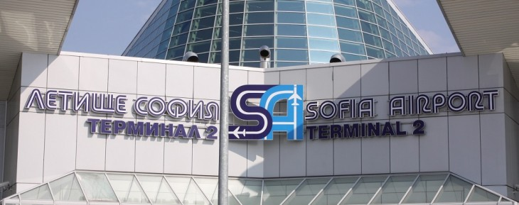 Аэропорт София (Болгария) - онлайн табло вылета и прилета