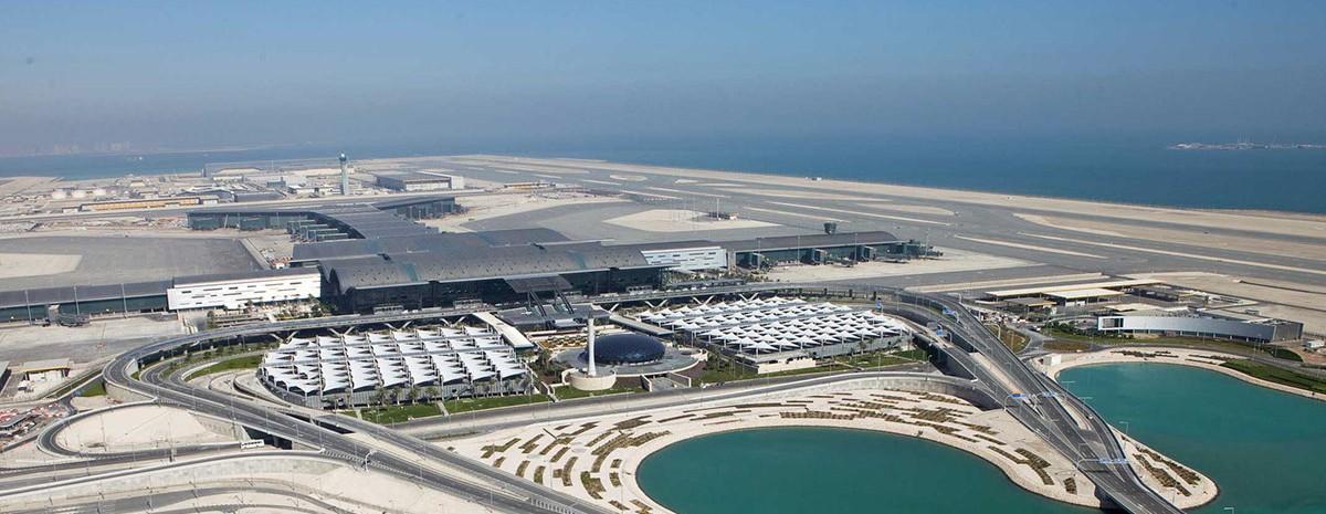 Аэропорт Доха (Doha)