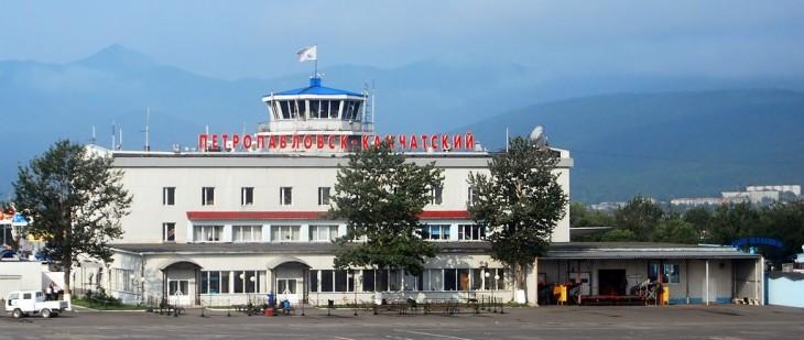 Аэропорт Петропавловск-Камчатский Елизово