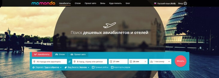 Поиск дешевых авиабилетов Момондо