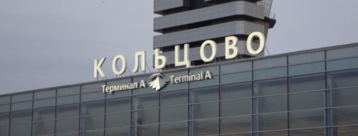 Аэропорт Кольцово онлайн табло
