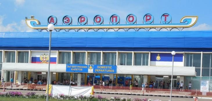 Аэропорт Улан-Удэ Байкал