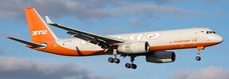 Самолет Ту 204С