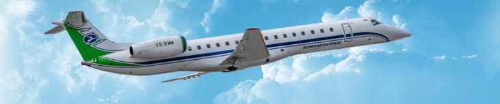 Самолет Embraer ERJ 145 авиакомпании Комиавиатранс