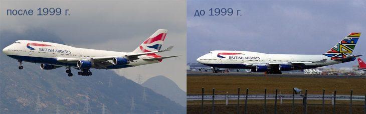 Изменения самолета Boeing 747-436