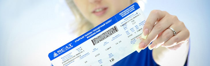 Посадочный талон, который пассажир получит после регистрации