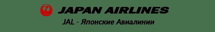 Логотип ДЖАЛ
